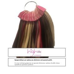 Χρωματολόγιο για τρέσες και εξτένσιον από φυσικό μαλλί.