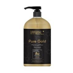 Μάσκα Μαλλιών Pure Gold 1000ml.