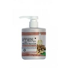 Μάσκα Μαλλιών Macadamia Oil & Κερατίνη 500ml.