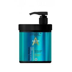 Μάσκα Μαλλιών Argan Oil & Κερατίνη 1000ml.