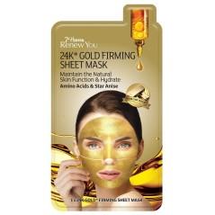 Montagne Jeunesse Gold 24K Firming Sheet Mask.
