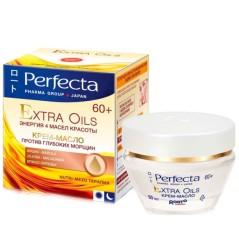Perfecta Extra Oils 60+ Oil Cream 50ml.