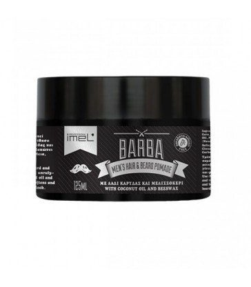Hair & Beard pomade (Πομάδα) 125ml