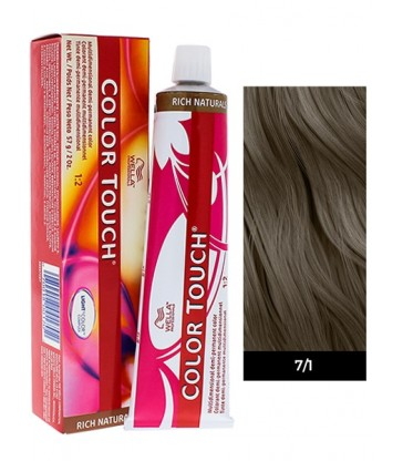 Wella Professionals Color Touch Rich Naturals 60ml N°7/1 Ξανθό Σαντρέ