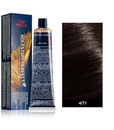 Wella Professional Koleston Perfect Deep Browns 60ml N°4/71 Καστανό Καφέ Σαντρέ